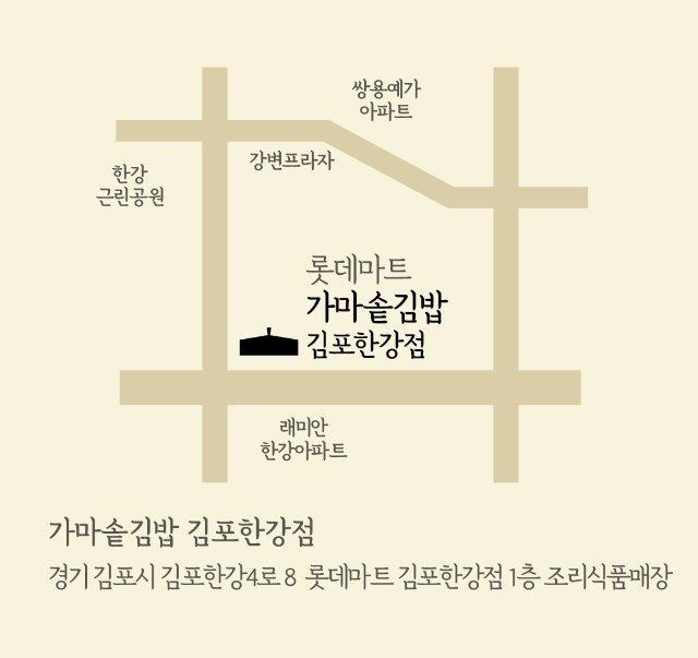 가마솥김밥 약도작업-03.jpg
